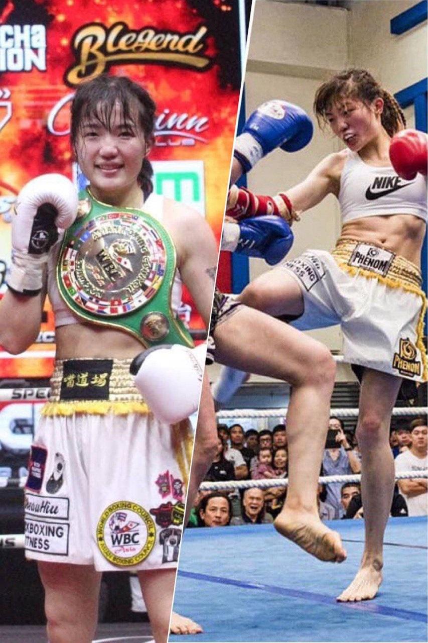 nike kickboxing